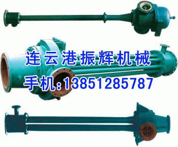 射水抽气器|多通道射水抽气器
