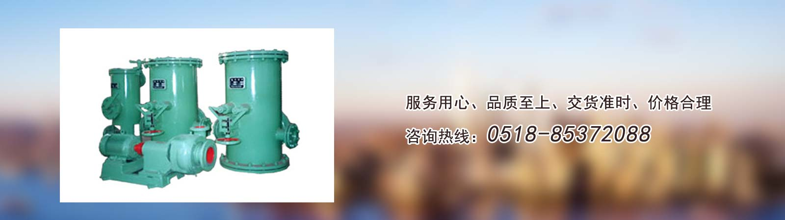 连云港振辉机械设备有限公司